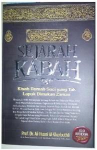 Sejarah Kabah Ali Husni Alkharbuthli